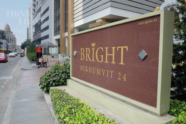 Bright 032