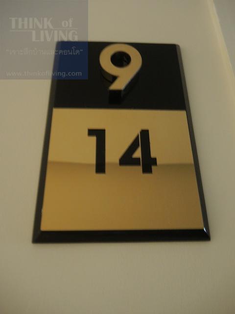 Facilities 61