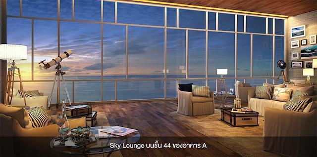 A44 Sky Lounge