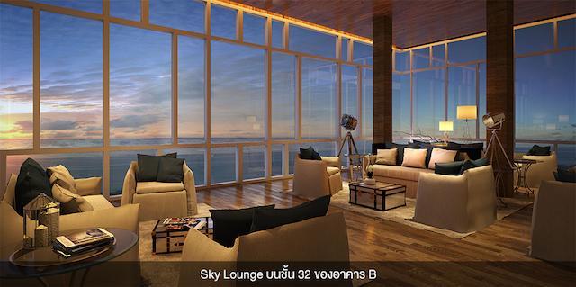 B32 Sky Lounge
