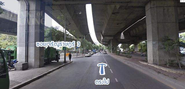 route-14