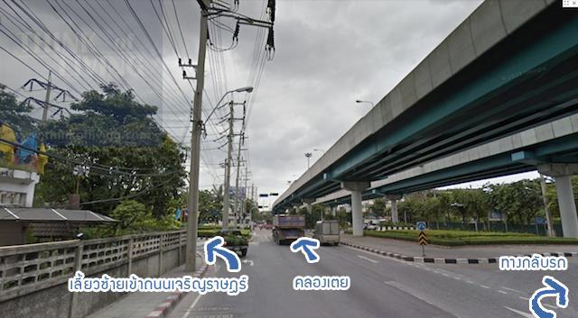 route-30 copy