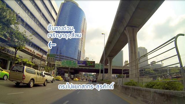route-4 copy