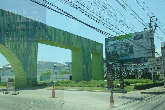 Sena Park Grand รามอินทรา 11