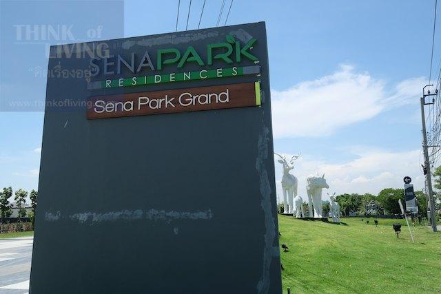 Sena Park Grand รามอินทรา 31