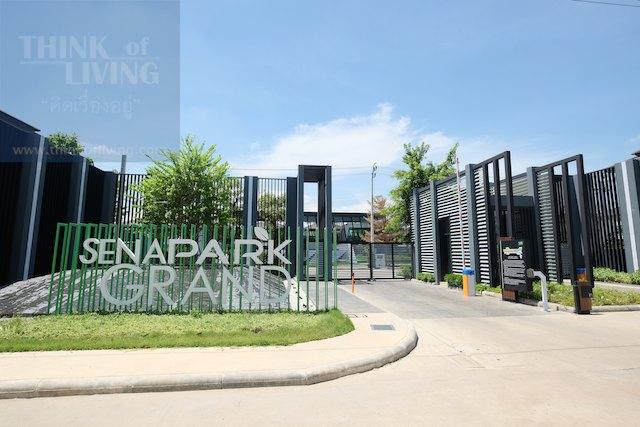 Sena Park Grand รามอินทรา 55