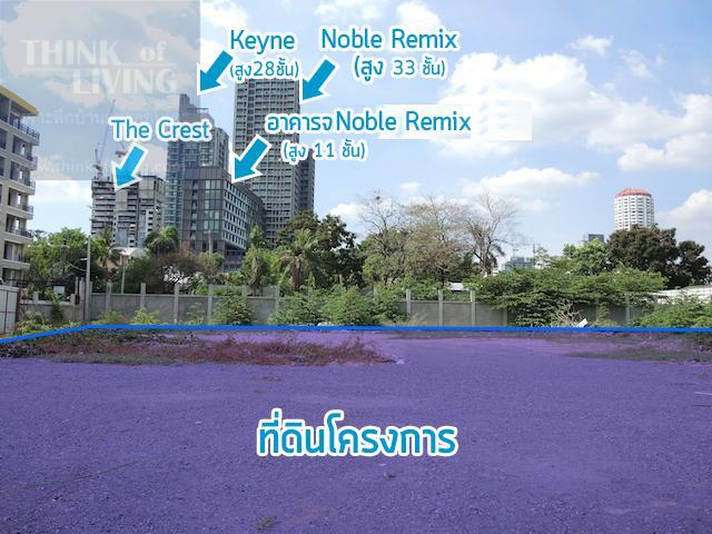 rhythm 3638 location 107 copy copy