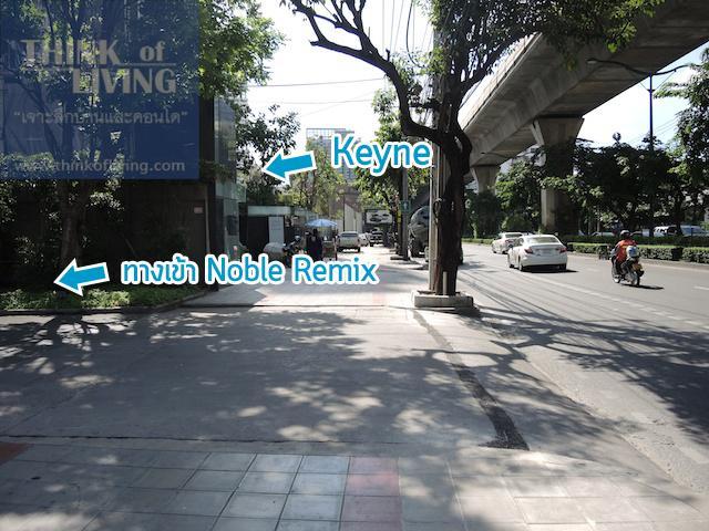 rhythm 3638 location 14 copy