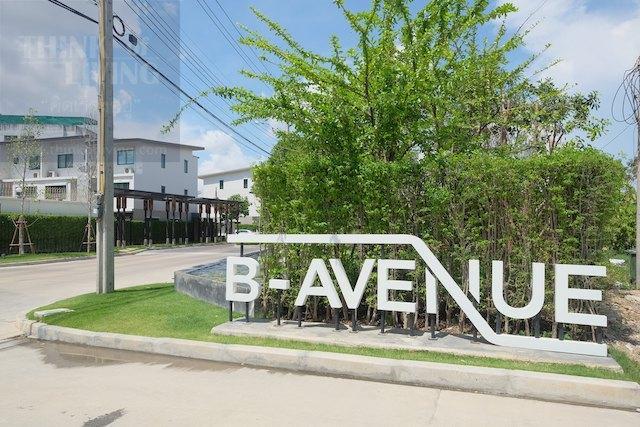 B Avenue 2