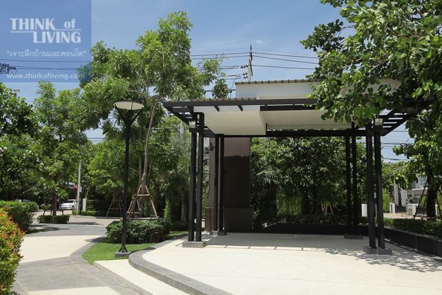 Bangkok Boulevard ราชพฤกษ์-พระราม 5-77