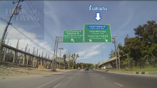 Gusto Way 8