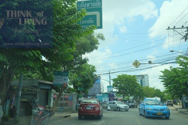 Town Avenue Cocos 10