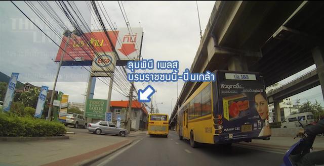 route-1-11 copy