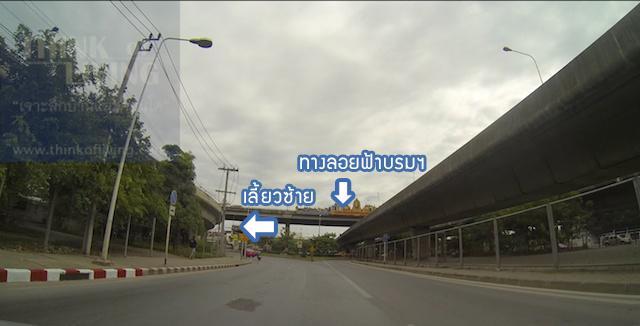 route-1-2 copy