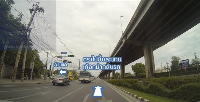 route-1-6 copy