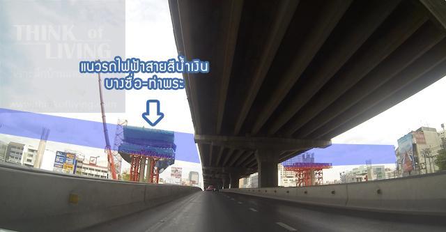 route-2-21 copy