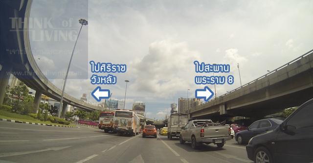 route-2-7 (1) copy