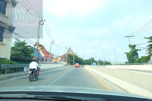 the city รามอินทรา 21