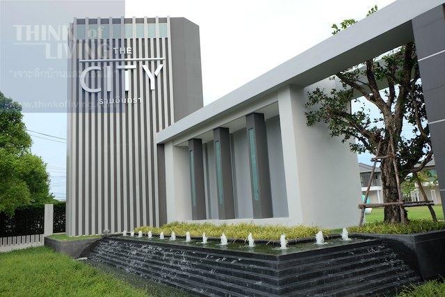 the city รามอินทรา 214