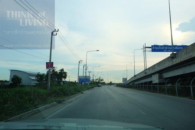 the city รามอินทรา 255
