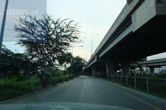 the city รามอินทรา 260
