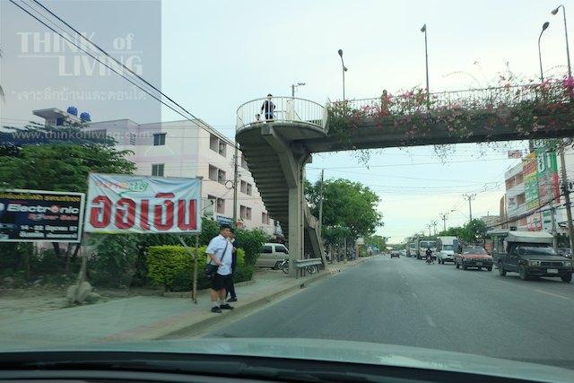 the city รามอินทรา 278