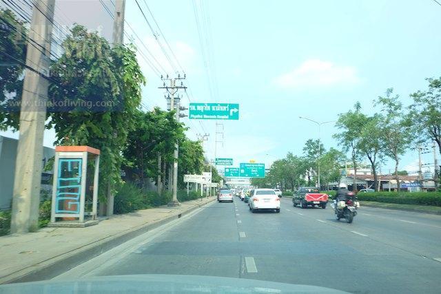 the city รามอินทรา 4