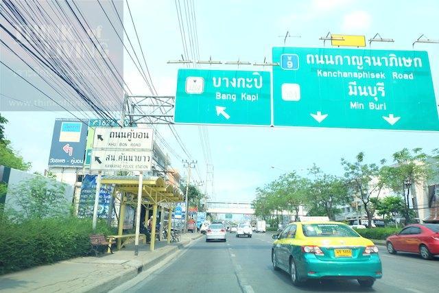 the city รามอินทรา 8