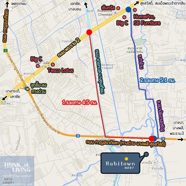 HabitownNestท่าข้าม_Map_R1-2