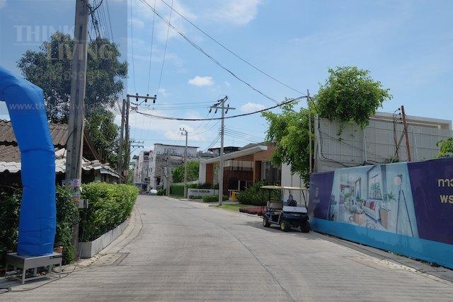 Town Avenue Forte 10