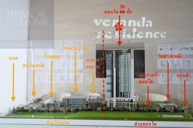 Veranda-Pattaya-141
