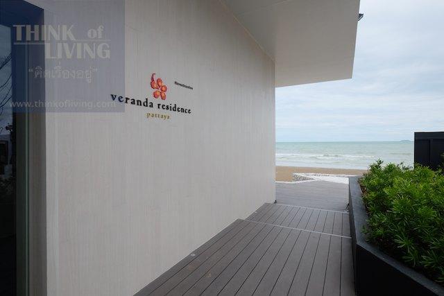 Veranda Pattaya 17