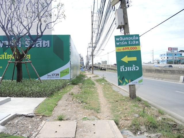 plum park rangsit wt 204