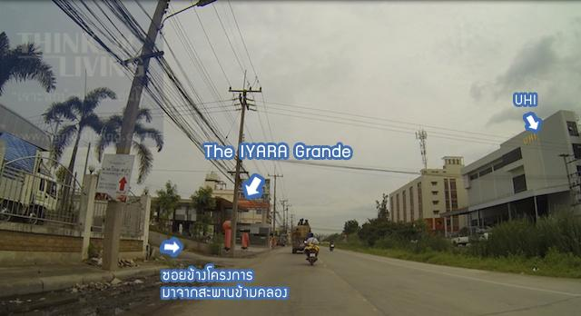 IYARA-Location-18 copy