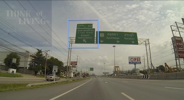 IYARA Location 9