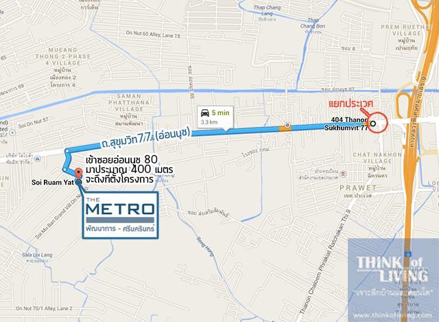 metroway11