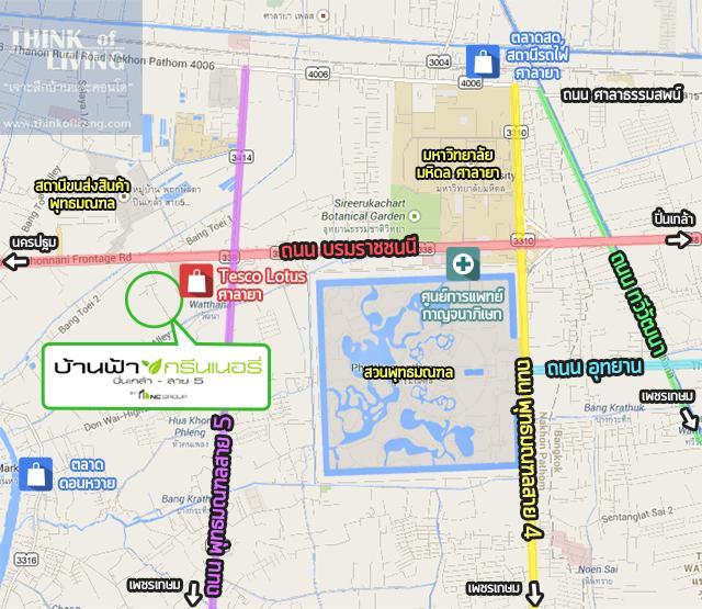 บ้านฟ้ากรีนเนอรี่ปิ่นเกล้าสาย5_Map_Area2
