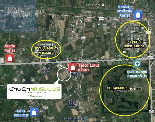 บ้านฟ้ากรีนเนอรี่ปิ่นเกล้าสาย5_Map_Place2