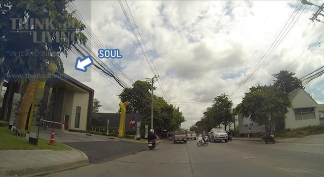 Soul ลาดพร้าว-เสนา route 13