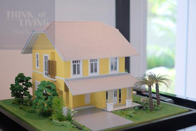 บ้านริมสวน 1