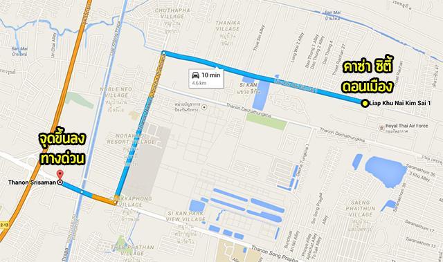 CasaCityดอนเมือง_Map_ทางด่วน