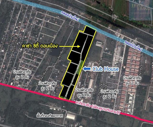 CasaCityดอนเมือง_Map_Site