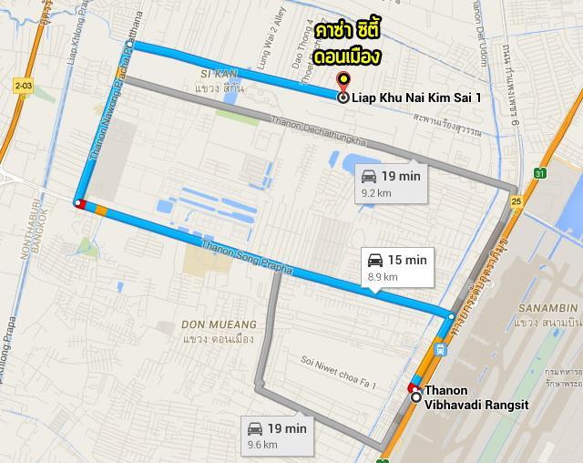 CasaCityดอนเมือง_Map_route2