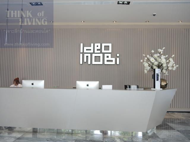 Ideo Mobi eastgate 39