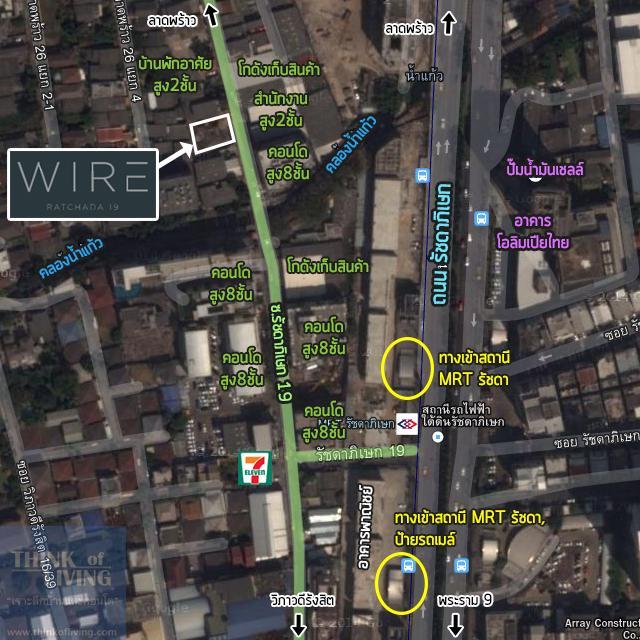 Wireรัชดา19_Map_Site