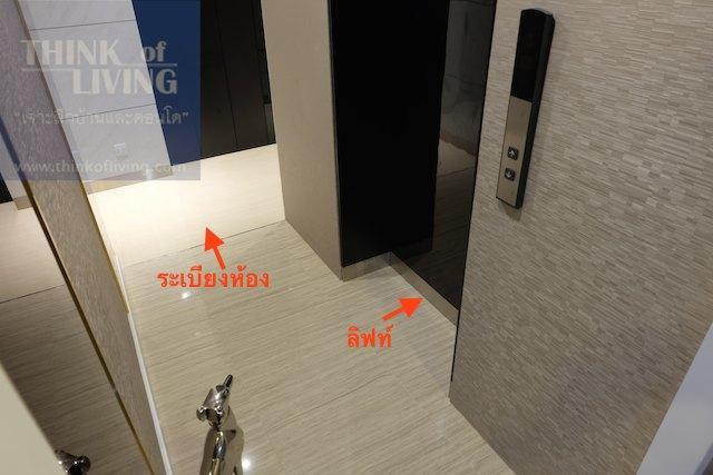 Wish Signature room 64