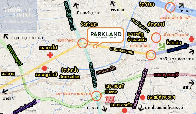 theparklandPTTT1