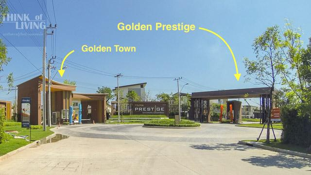 Golden Prestige วัชรพล Location-9