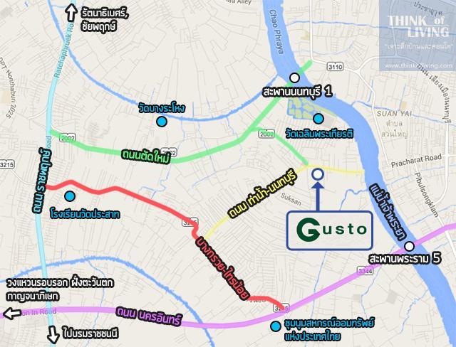Gustoท่าน้ำนนท์_Map_Area2