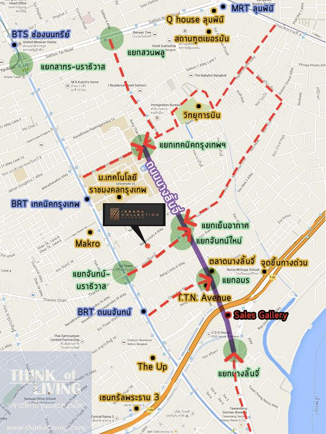 Route in